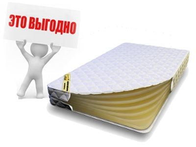 матрасы средней жесткости купить в Москве